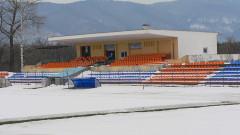 Сняг отложи мача между Рилски спортист (Самоков) и Перун (Кресна)
