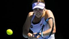 35-годишна естонка детронира миналогодишната шампионка от Australian Open