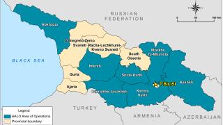 Грузия напомни за руската агресия, разкъсала страната преди 10 г.