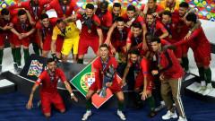 Португалците се вдъхновиха и обявиха: Ще се кандидатират за домакин на Мондиал 2030