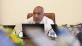 Борисов се хвали с екшън плана за справяне с кризата от COVID-19