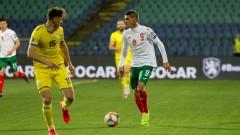 """УЕФА започна разследване срещу България, """"Васил Левски"""" може да остане без публика за мача с Англия"""