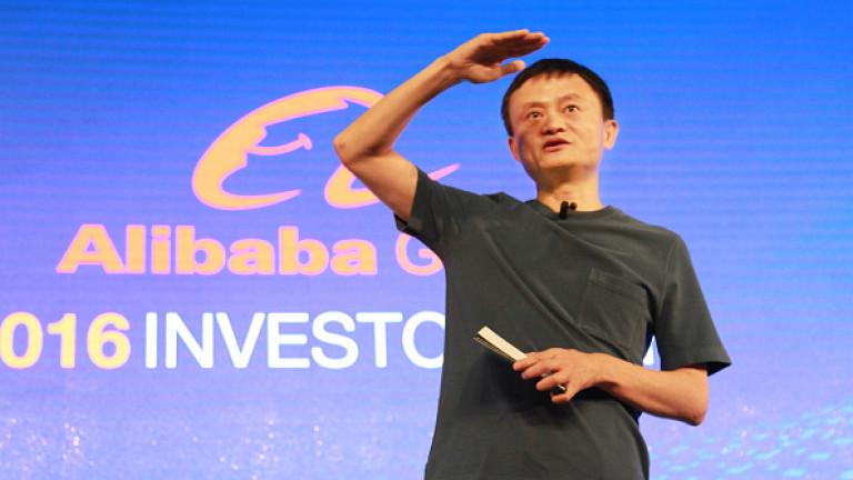 Alibaba наема 5 000 служители