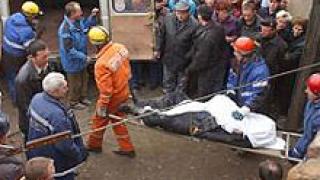 9 души загинаха при взрив в руска мина