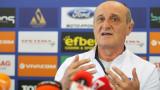 Делио Роси: Исках да вземем в Левски Роналдо, Игуаин и Дибала, но ни отказаха