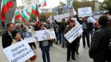 С протест Куртово Конаре предупреди да не отварят отново кариерата