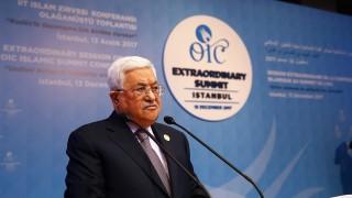 Палестина търси пълноправно членство в ООН