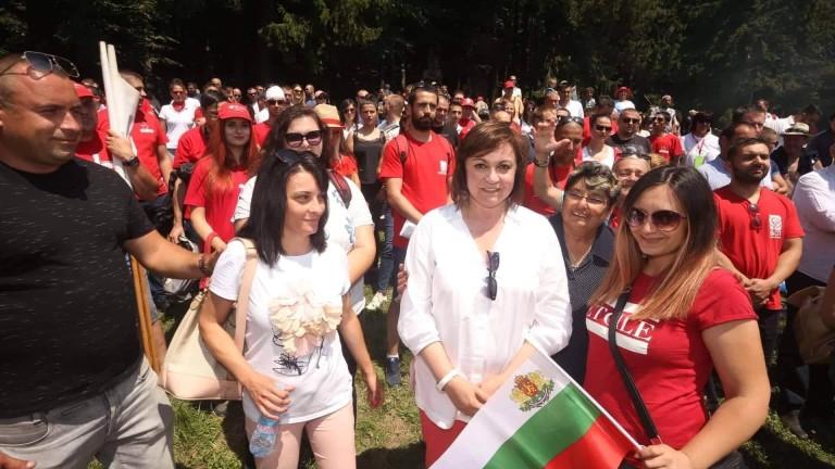 """Диктатурата на ГЕРБ не може да спре """"бузлуджанския"""" митинг на БСП на жълтите павета"""