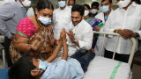Мистериозно заболяване в Индия: Откриха следи от олово и никел в кръвта на пациентите