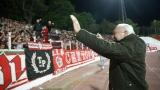 Жеков: ЦСКА е марка и не трябва да играе по села и паланки