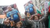 """Цветни снимки на Борисов, свирки и скандирания """"оставка"""" пред КВЕР"""