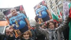 """Цветни снимки на Борисов, свирки и скандирания """"оставка"""" пред КЕВР"""