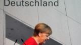 Меркел с призив към наемодателите: Служете на обществото