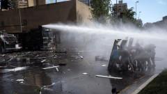 Протестите в Чили продължават, стигна се до нови сблъсъци