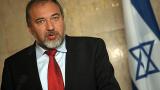 Кабинетът на Бенямин Нетаняху под въпрос заради Газа
