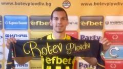 Ботев ще задържи Филип Филипов за още две години
