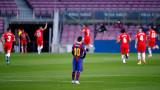 Чутовна издънка на Барселона, Гранада заби звучен шамар на каталунците