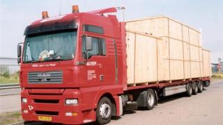 Търговският дефицит на страната достигна 7.56 млрд. лв.