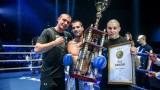 Петър Стойков победи Омар Магомедов с единодушно съдийско решение на SENSHI 2