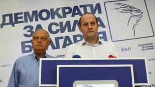 Трайков, Караджов и Минеков - фаворити на ДСБ