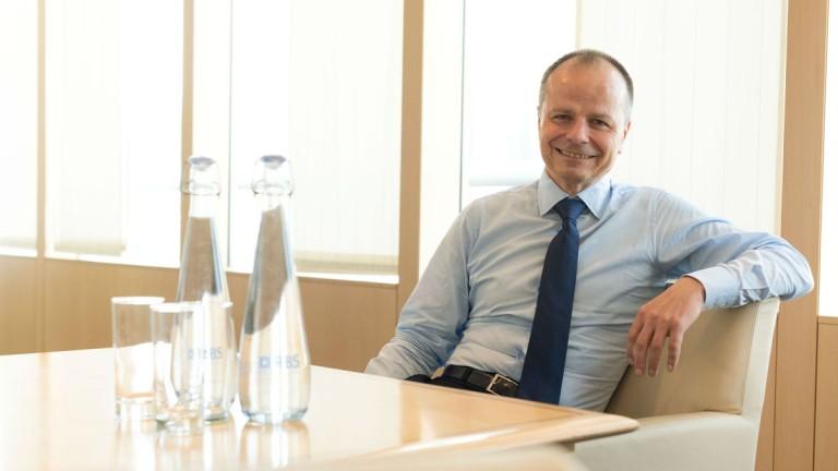 Третата най-голяма британска банка - Royal Bank of Scotland Group