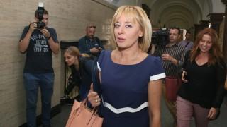 Манолова сезира прокуратурата за парите на Хитрино