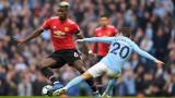 Манчестър Юнайтед оцени Пол Погба на 140 млн. паунда