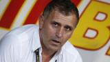 Бруно Акрапович извежда ЦСКА за първа тренировка в Панчарево