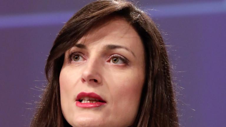 Мария Габриел обеща инвестиции и нова политика