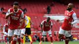 Пиер-Емерик Обамеянг ще бъде сред титулярите за Арсенал в срещата с Уулвърхемптън.