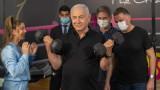 Израел облекчава блокадите при почти 50% ваксинирани срещу коронавирус