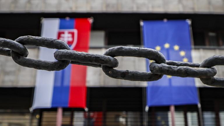 Политици в Словакия се разделиха с постовете си