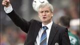 Марк Хюз: Дългият сезон си взе своето от Манчестър Сити