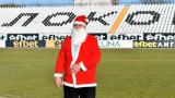 Коледата в Локомотив (Пловдив) подрани