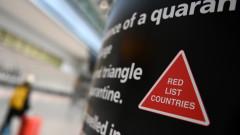 Британия започва да се притеснява от индийския вариант на коронавируса