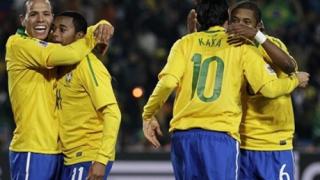 Бразилия разби Чили