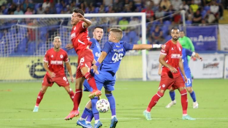 Загуба за Арда в историческия първи мач на тима в Европа