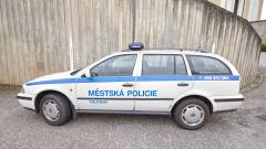 Близо 20 ранени при серия от експлозии в чешки завод