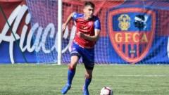 Талантлив българин чака дебют в Лига 2 на Франция