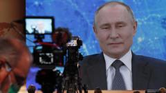Путин: Надпреварата във въоръжаването започна с оттеглянето на САЩ от договори