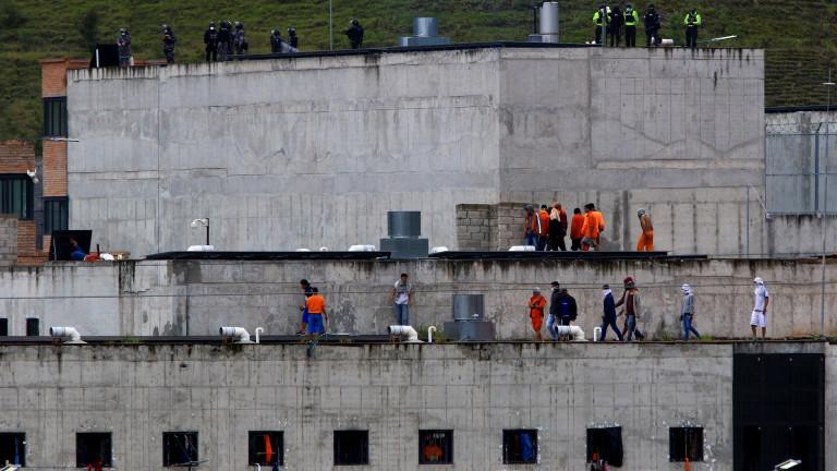 Над 70 загинали при координирани бунтове на затворници в Еквадор