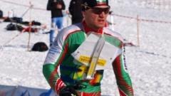 Беломъжев спечели квалификацията на 10 км на световното първенство