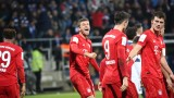 Байерн победи Бохум с 2:1 за Купата на Германия