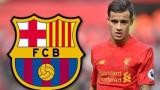 Барселона подкани феновете си да последват Филипе Коутиньо във всички възможни социални мрежи