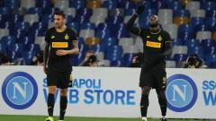 Лукаку и Мартинес донесоха победата на Интер като гост на Наполи