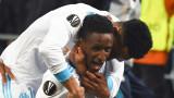 Олимпик (Марсилия) победи РБ (Лайпциг) с 5:2 и се класира за полуфиналите в Лига Европа