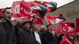 """""""Проклет американски империализъм"""" викат на протест срещу Тръмп в Турция"""