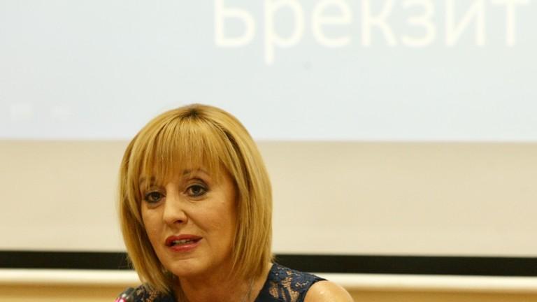 Мая Манолова се кандидатира за столичен кмет
