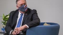 Помпео обяви Русия за враг на САЩ