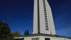"""Съдът отмени за втори път запечатването на хотел """"Маринела"""""""